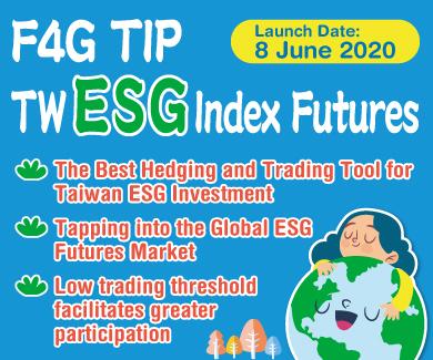 F4G TIP TW ESG Index Futures